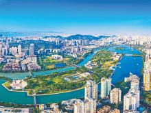 商务部认定首批13家国家加工贸易产业园