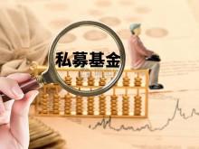 76岁宗庆后取得基金从业资格证,娃哈哈创投成立已超10年!