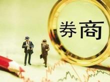 注册制下券商保荐业务迎来新规:IPO上市,券商不能一荐了之
