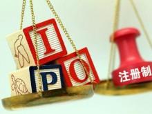 全国政协常委、经济委员会主任尚福林:保证发行人信息披露真实性是注册制改革关键环节